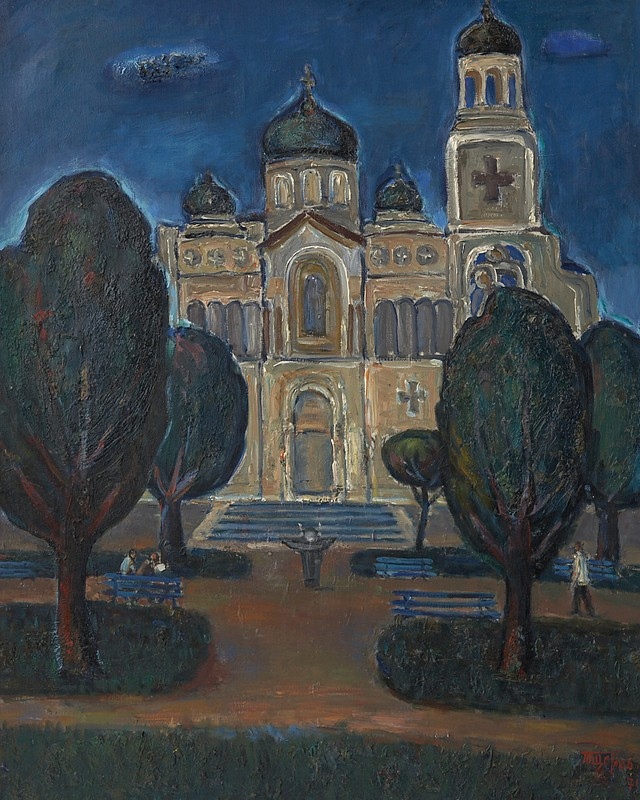Теню Щерев